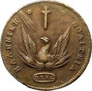 Greece 20 Lepta Phoenix 1831 KM# 11 ΕΛΛΗΝΙΚΗ ΠΟΛΙΤΕΙΑ coin obverse
