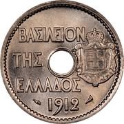 Greece 20 Lepta Royal Shield 1912 (a) KM# 64 ΒΑΣΙΛΕΙΟΝ ΤΗΣ ΕΛΛΑΔΟΣ 1912 coin obverse