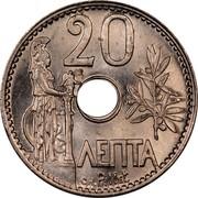Greece 20 Lepta Royal Shield 1912 (a) KM# 64 20 ΛΕΡΤΑ CH. PILLET coin reverse