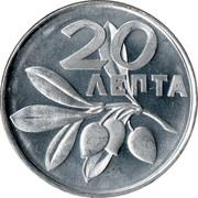 Greece 20 Lepta Soldier in front of Phoenix 1973 KM# 104 20 ΛΕΠΤΑ coin reverse
