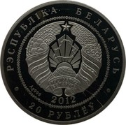 Belarus 20 Rubles European bisons 2012 Proof РЭСПУБЛІКА БЕЛАРУСЬ AG 999 2012 20 РУБЛЁЎ coin obverse