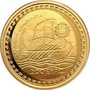 Greece 200 Euro Herodotus 2018 (fr) BE ΕΛΛΗΝΙΚΗ ΔΗΜΟΚΡΑΤΙΑ 200 ΕΥΡΩ coin obverse