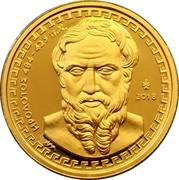 Greece 200 Euro Herodotus 2018 (fr) BE ΗΡΟΔΟΤΟΣ 484-425 π.χ. 2018 coin reverse