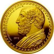 Greece 200 Euro Hippocrates - Father of Medicine 2013 Proof KM# 258 ΙΠΠΟΚΡΑΤΗΣ Ο ΚΩΟΣ 460 π.Χ. - 377π.Χ. 2013 coin reverse