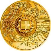 Greece 200 Euro Philosophers - Demokritos 2016 Proof KM# 288 ΔΙΟΓΕΝΗΣ 412-323 Π.Χ. 2017 coin reverse