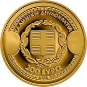 Greece 200 Euro Thucydides 2019 Proof ΕΛΛΗΝΙΚΗ ΔΗΜΟΚΡΑΤΙΑ 200 ΕΥΡΩ coin obverse