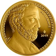 Greece 200 Euro Thucydides 2019 Proof ΘΟΥΚΥΔΙΔΗΣ 2019 coin reverse