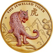 Australia 2000 Dollars 6th Portrait - The Jewelled Tiger 2020 P Proof THE JEWELLED TIGER 虎 P NM coin reverse