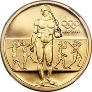 Greece 20000 Drachmes 100 years Olympics 1996 Proof KM# 167 1896-1996 coin reverse