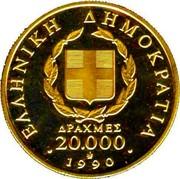 Greece 20000 Drachmes 50th Anniversary of the Italian invasion 1990 Proof KM# 156 ΕΛΛΗΝΙΚΗ ΔΗΜΟΚΡΑΤΙΑ 1990 ΔΡΑΧΜΕΣ 20000 coin obverse
