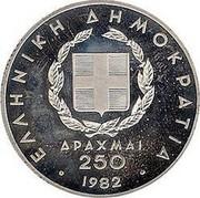 Greece 250 Drachmai XIII Pan-European Games - Discus Throw 1982 KM# 137 ΕΛΛΗΝΙΚΗ ΔΗΜΟΚΡΑΤΙΑ ΔΡΑΧΜΑΙ 250 1982 coin obverse