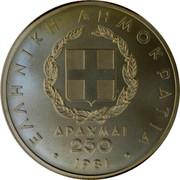 Greece 250 Drachmai XIII Pan-European Games - Javelin Throw 1981 KM# 126 ΕΛΛΗΝΙΚΗ ΔHMOKPATIA ΔPAXMAI 250 1981 coin obverse