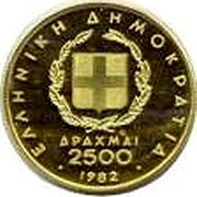 Greece 2500 Drachmai XIII Pan-European Games 1982 Proof KM# 142 ΕΛΛΗΝΙΚΗ ΔΗΜΟΚΡΑΤΙΑ ΔΡΑΧΜΑΙ 2500 1982 coin obverse