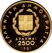 Greece 2500 Drachmai XIII Pan-European Games - Kaloskagathos 1981 Proof KM# 128 ΕΛΛΗΝΙΚΗ ΔHMOKPATIA ΔPAXMAI 2500 1981 coin obverse