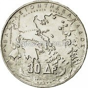 Greece 30 Drachmai 1963 KM# 86 Kingdom coin obverse
