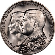 Greece 30 Drachmai Constantine and Anne-Marie Wedding 1964 Proof KM# 87 coin obverse