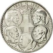 Greece 30 Drachmai Royal Greek Dynasty 1963 KM# 86 1863 1963 coin reverse