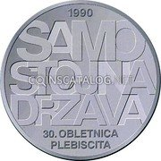 Slovenia 30 Euro (30th anniversary of plebiscite on sovereignty and independence) 1990 SAMO STOJNA DRŽAVA 30. OBLETNICA PLEBISCITA coin reverse