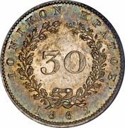Greece 30 Lepta Britannia 1862 KM# 35 ΙΟΝΙΚΟΝ ΚΡΑΤΟΣ 30 1862 coin obverse
