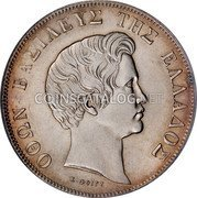 Greece 5 Drachmai 1833 KM# 20 Kingdom coin obverse