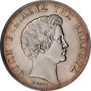 Greece 5 Drachmai 1833 KM# 20 Kingdom Κ. ΦΟΙΓΤ ΟΘΩΝ ΒΑΣΙΛΕΥΣ ΤΗΣ ΕΛΛΑΔΟΣ coin obverse