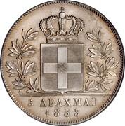Greece 5 Drachmai 1833 KM# 20 Kingdom 5 ΔΡΑΧΜΑΙ 1833 coin reverse