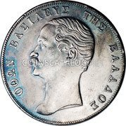 Greece 5 Drachmai 1851 KM# 36 Kingdom coin obverse