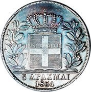 Greece 5 Drachmai 1851 KM# 36 Kingdom coin reverse