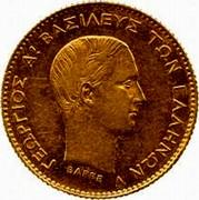 Greece 5 Drachmai 1876 A KM# 47 Kingdom ΓΕΩΡΓΙΟΣ Α! ΒΑΣΙΛΕΥΣ ΤΩΝ ΕΛΛΗΝΩΝ ΒΑΡΡΕ coin obverse