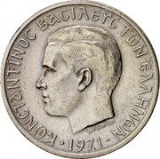 Greece 5 Drachmai 21 April 1967 Revolution 1971 KM# 100 ΚΩΝΣΤΑΝΤΙΝΟΣ ΒΑΣΙΛΕΥΣ ΤΩΝ ΕΛΛΗΝΩΝ coin obverse