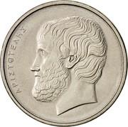 Greece 5 Drachmai Aristotle 1980 KM# 118 ΑΡΙΣΤΟΤΕΛΗΣ coin obverse