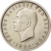 Greece 5 Drachmai King Paulos 1954 KM# 83 ΠΑΥΛΟΣ ΒΑΣΙΛΕΥΣ ΤΩΝ ΕΛΛΗΝΩΝ ΦΑΛΗΡΕΑΣ 1954 coin obverse