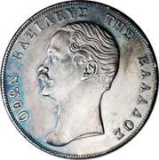 Greece 5 Drachmai Othon 1851 KM# 36 ΟΘΩΝ ΒΑΣΙΛΕΥΣ ΤΗΣ ΕΛΛΑΔΟΣ coin obverse