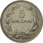 Greece 5 Drachmai Phoenix 1930 Proof KM# 71.1 5 ΔΡΑΧΜΑΙ coin reverse