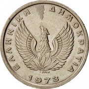 Greece 5 Drachmai Phoenix 1973 KM# 109.1 ΕΛΛΗΝΙΚΗ ΔΗΜΟΚΡΑΤΙΑ Ι.ΣΤΙΝ 1973 coin obverse