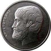Greece 5 Drachmes Aristotle 2000 KM# 131 ΑΡΙΣΤΟΤΕΛΗΣ coin obverse