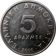 Greece 5 Drachmes Aristotle 2000 KM# 131 ΕΛΛΗΝΙΚΗ ΔΗΜΟΚΡΑΤΙΑ 5 ΔΡΑΧΜΕΣ 2000 coin reverse