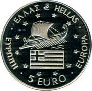 Greece 5 Euro 1996 Olympics 1996 Proof ΕΥΡΩΠΗ 5 EURO EUROPA ΕΛΛΑΣ HELLAS coin obverse