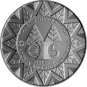 "Cyprus 5 Euro (30th Anniversary of the University of Cyprus) ""ΠΑΝΕΠΙΣΤΗΜΙΟ ΚΥΠΡΟΥ 30 ΧΡΟΝΙΑ ΑΠΟ ΤΗΝ ΙΔΡΥΣΗ ΤΟΥ"" €5 1989-2019 coin reverse"