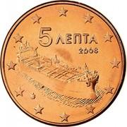 Greece 5 Euro Cent 2008 KM# 183 Euro Coinage 5 ΛΕΠΤΑ 2008 coin obverse
