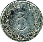 Greece 5 Lepta 1895 A KM# 58 Kingdom 5 ΛΕΠΤΑ coin reverse