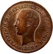 Greece 5 Lepta George I 1869 BB KM# 42 ΓΕΩΡΓΙΟΣ Α! ΒΑΣΙΛΕΥΣ ΤΩΝ ΕΛΛΗΝΩΝ ΒΑΡΡΕ 1869 coin obverse