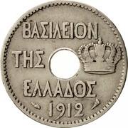 Greece 5 Lepta Owl on Amphora 1912 (a) KM# 62 ΒΑΣΙΛΕΙΟΝ ΤΗΣ ΕΛΛΑΔΟΣ 1912 coin obverse