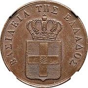 Greece 5 Lepta Royal Shield 1833 KM# 16 ΒΑΣΙΛΕΙΑ ΤΗΣ ΕΛΛΑΔΟΣ coin obverse