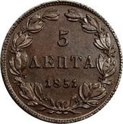 Greece 5 Lepta Royal Shield 1851 KM# 32 5 ΛΕΠΤΑ 1851 coin reverse