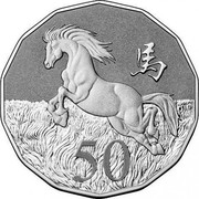 Australia 50 Cents Lunar Year of the Horse 2014 UNC (Frosted) 馬 50 coin reverse