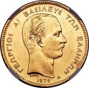 Greece 50 Drachmai 1876 A KM# 50 Kingdom ΓΕΩΡΓΙΟΣ Α! ΒΑΣΙΛΕΥΣ ΤΩΝ ΕΛΛΗΝΩΝ ΒΑΡΡΕ 1876 coin obverse
