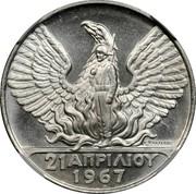 Greece 50 Drachmai National Revolution 1967 KM# 93 21 ΑΠΡΙΛΙΟΥ 1967 coin reverse