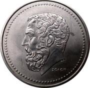 Greece 50 Drachmai Solon 1980 (an) KM# 124 ΣΟΛΩΝ coin obverse