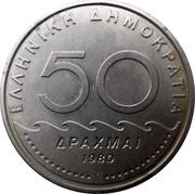 Greece 50 Drachmai Solon 1980 (an) KM# 124 50 ΔΡΑΧΜΑΙ 1980 ΕΛΛΗΝΙΚΗ ΔΗΜΟΚΡΑΤΙΑ coin reverse